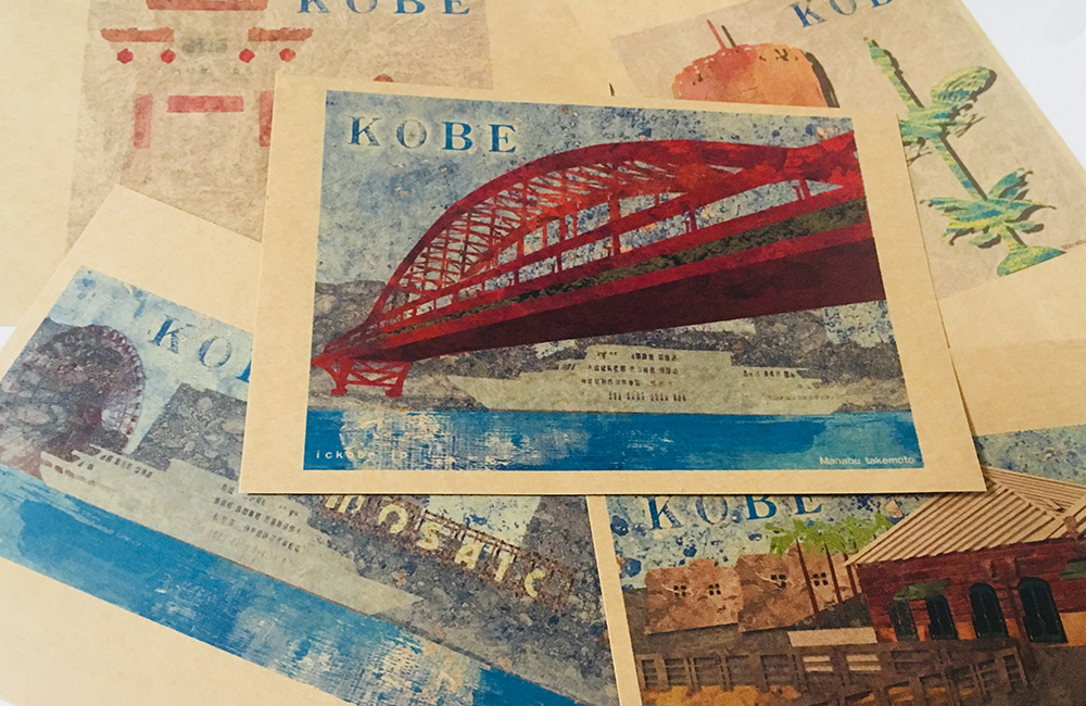写真:神戸の景色が美しいポストカード