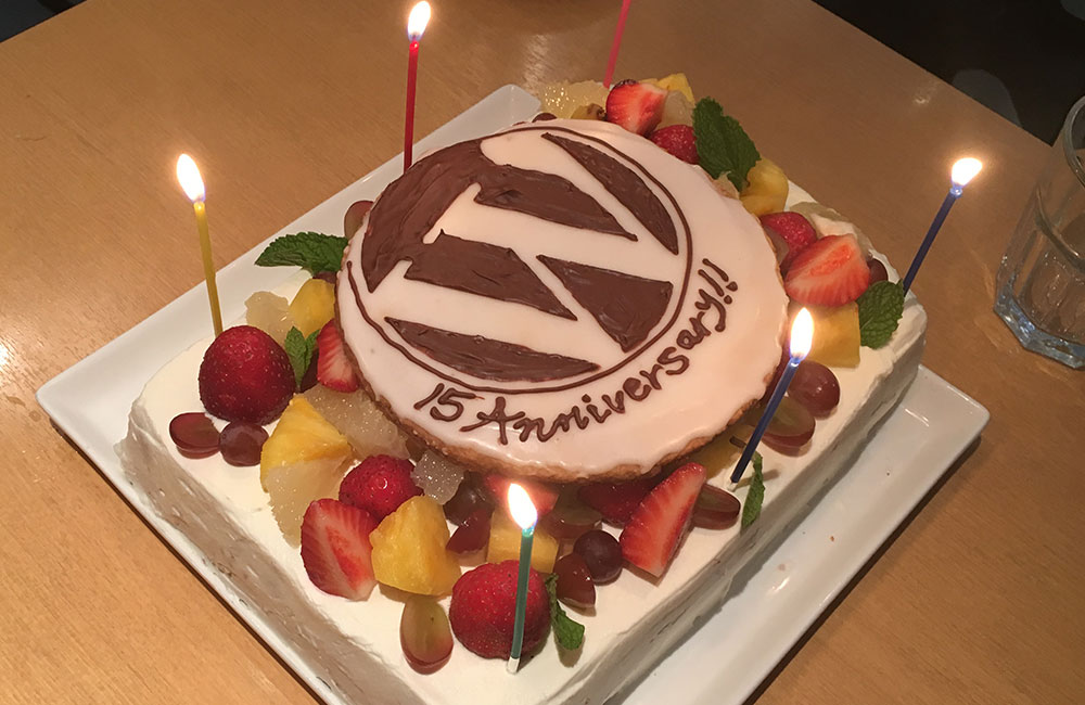 WordPress15周年のお祝いケーキ
