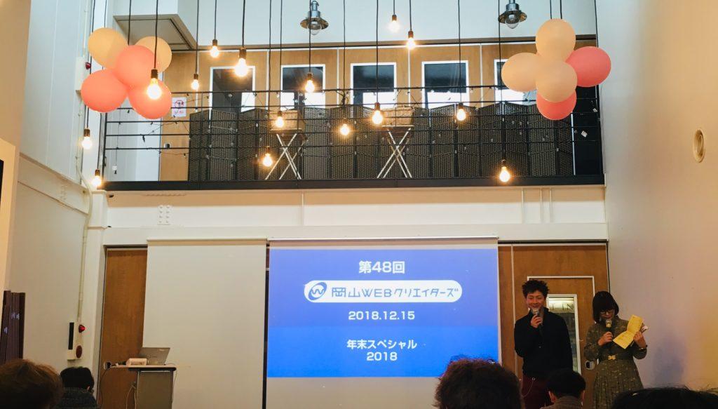 イベント会場の写真